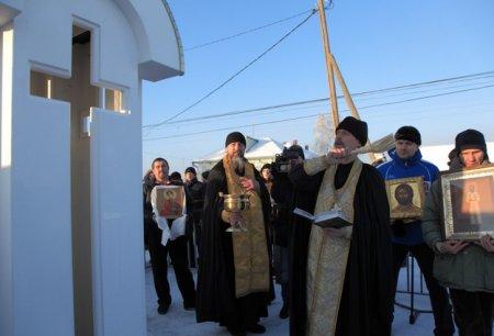 В музее Распутина под Тюменью установили часовенный столп