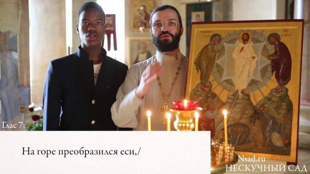 Православные, учимся петь гимны Праздников, и Господь нам будет помогать!