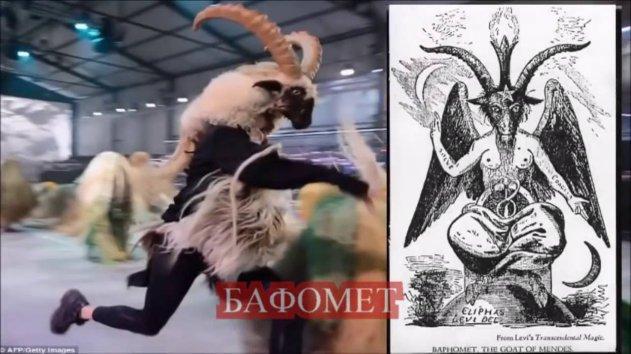 Сатанинский Ритуал на открытии Готардского Тоннеля 2016г. (короткая версия)