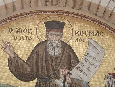 Пророчества и предсказания Космы Этолийского о научных открытиях