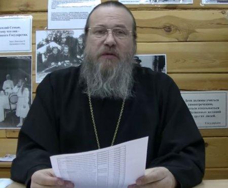 Протоиерей Владислав о жертвенном подвиге Государя Николая Второго