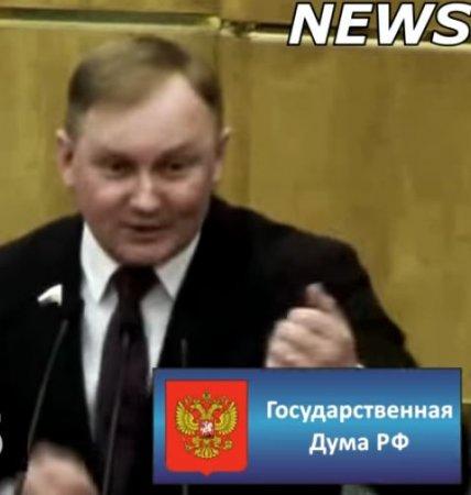 """Пенсионная реформа 2019! Куда """"уплывают"""" пенсионные деньги россиян!"""